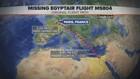 Egypt Air crash monitor